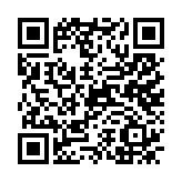 108年「鳳林客庄樂活慢城逍遙遊暨客家產業文化體驗」攝影比賽(1)