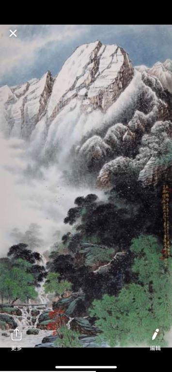 彩韻筆歌-花蓮詩書畫協會邀請亞太國際彩墨畫藝術家聯展(4)