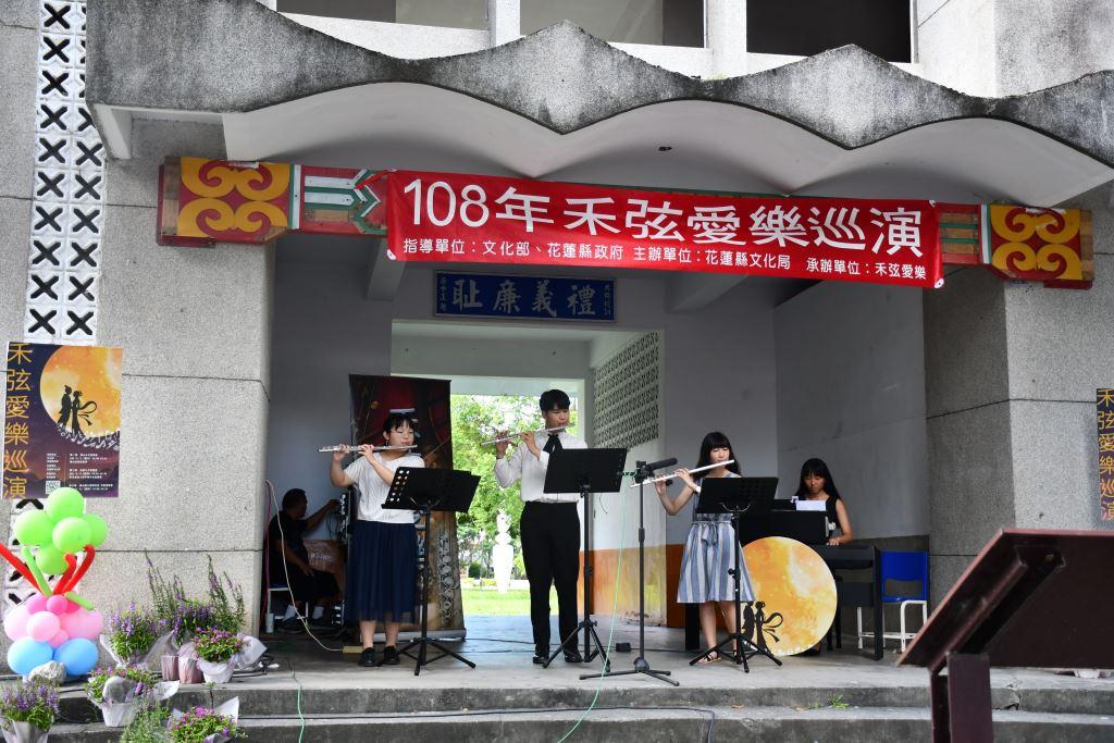 108年禾弦愛樂巡演(3)