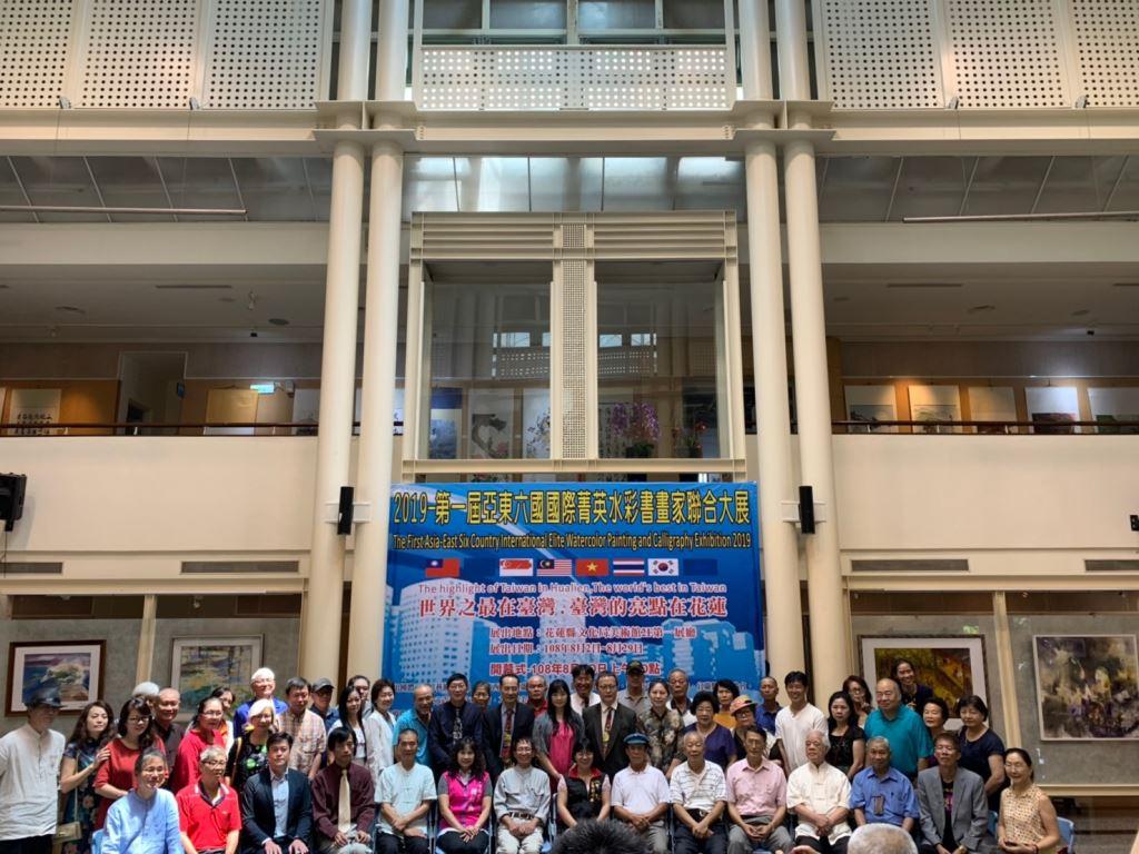 「2019第一屆亞東6國精英國際水彩畫家聯合展」
