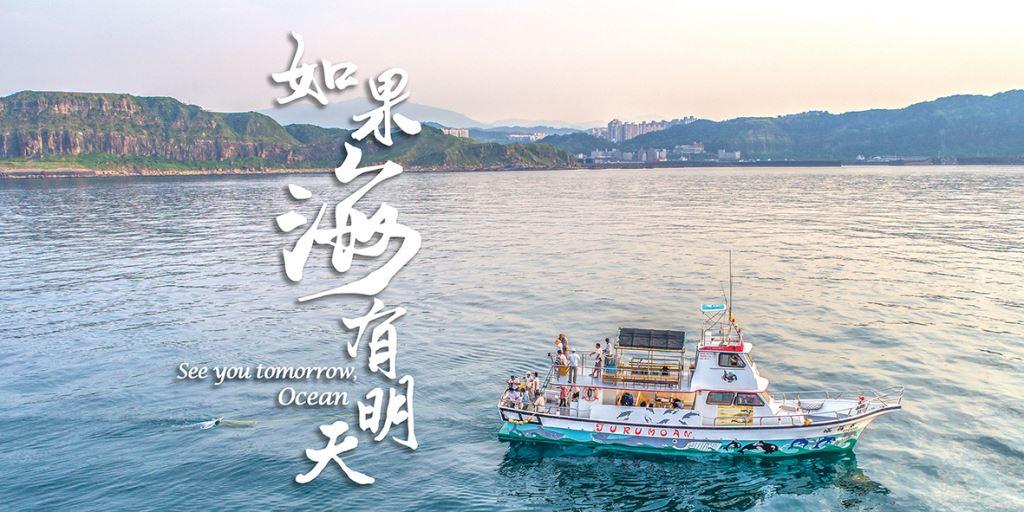 2019臺灣紀錄片行動列車~花蓮場次   歡迎觀賞