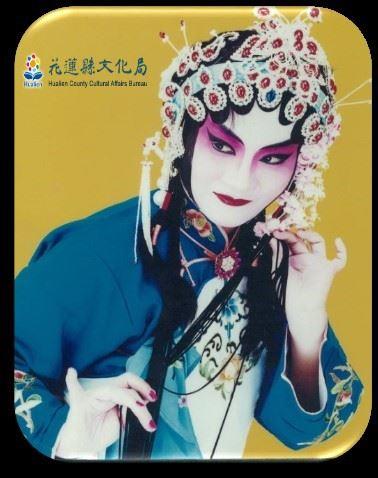 【京聲京勢~奇萊緣】京劇!(5)