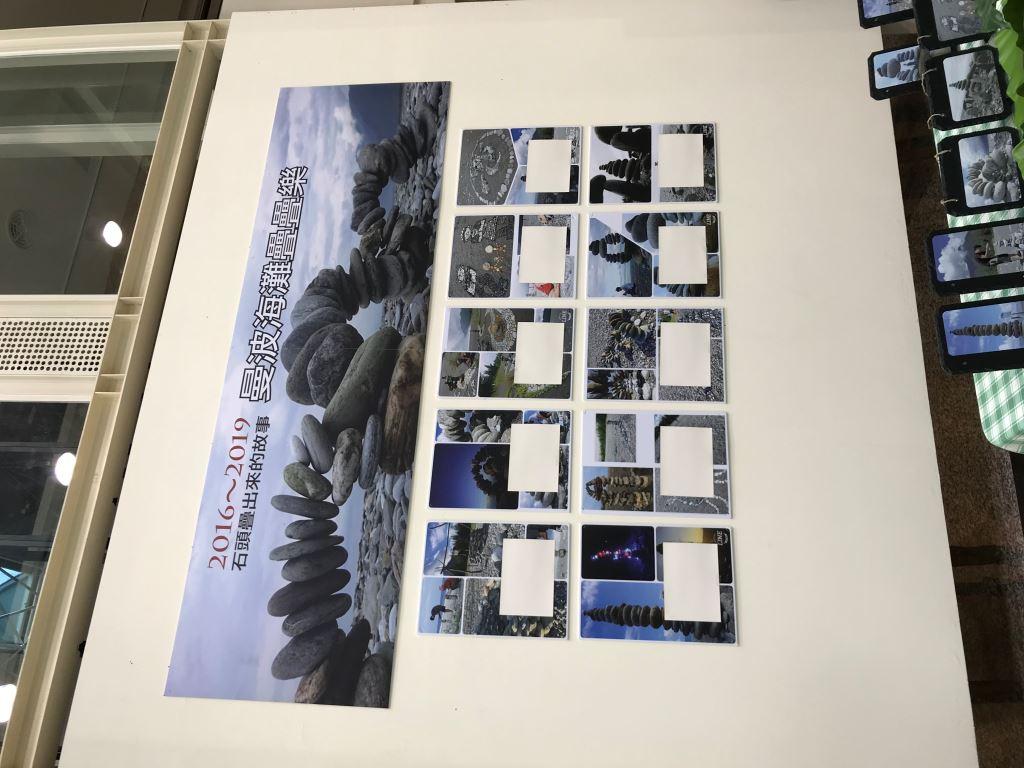 108年石頭疊疊樂創意攝影展(6)