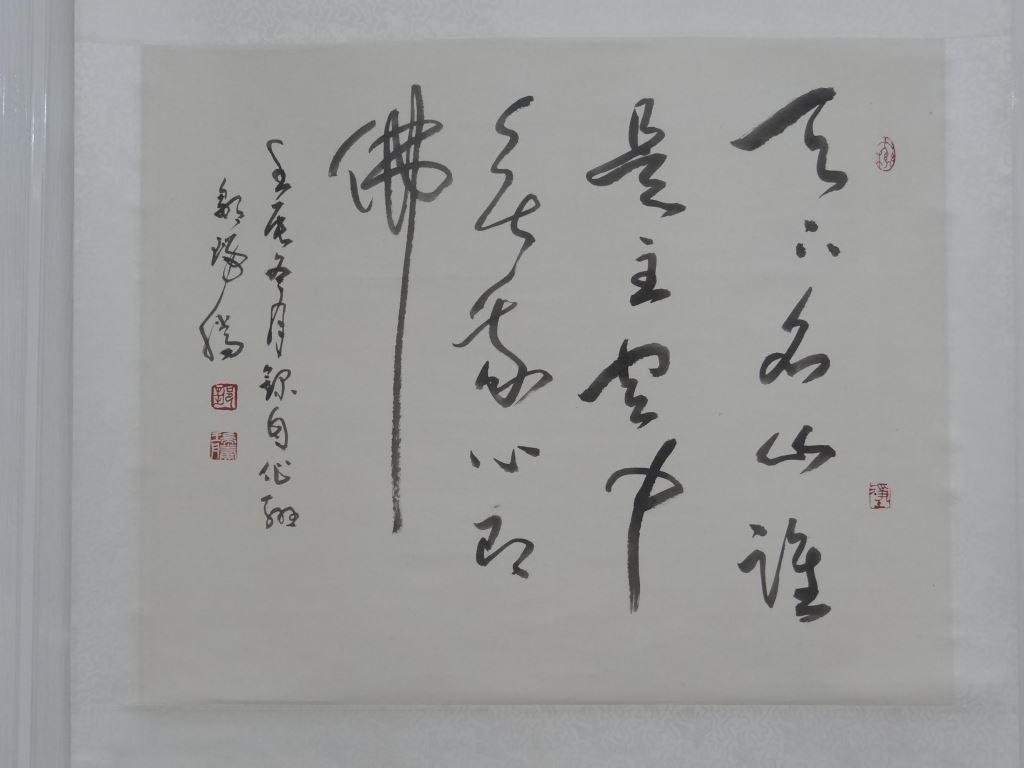 花蓮南區藝術家聯展(8)