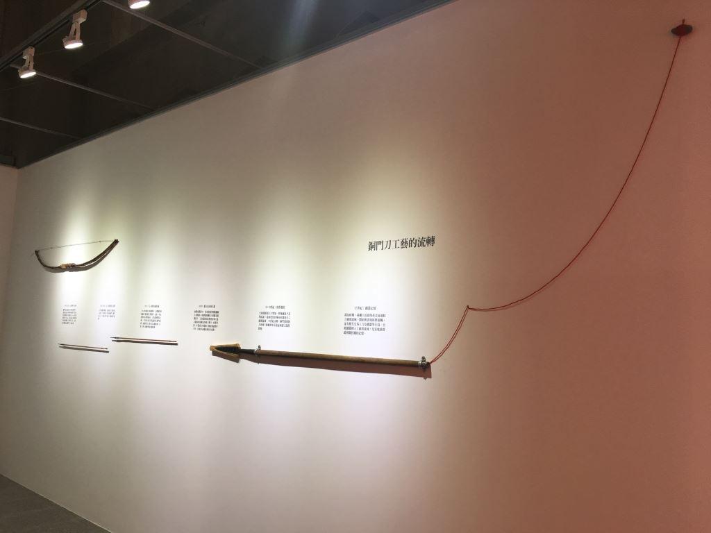 紅荒之力—銅門刀及都蘭編織展(6)
