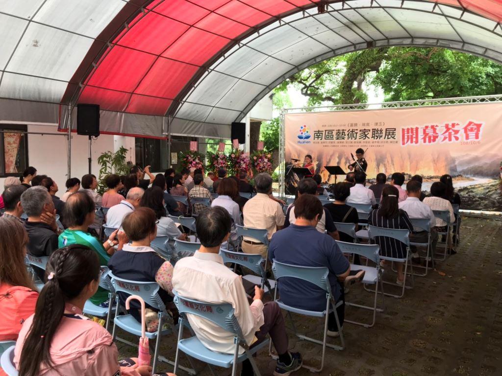 花蓮南區藝術家聯展(2)