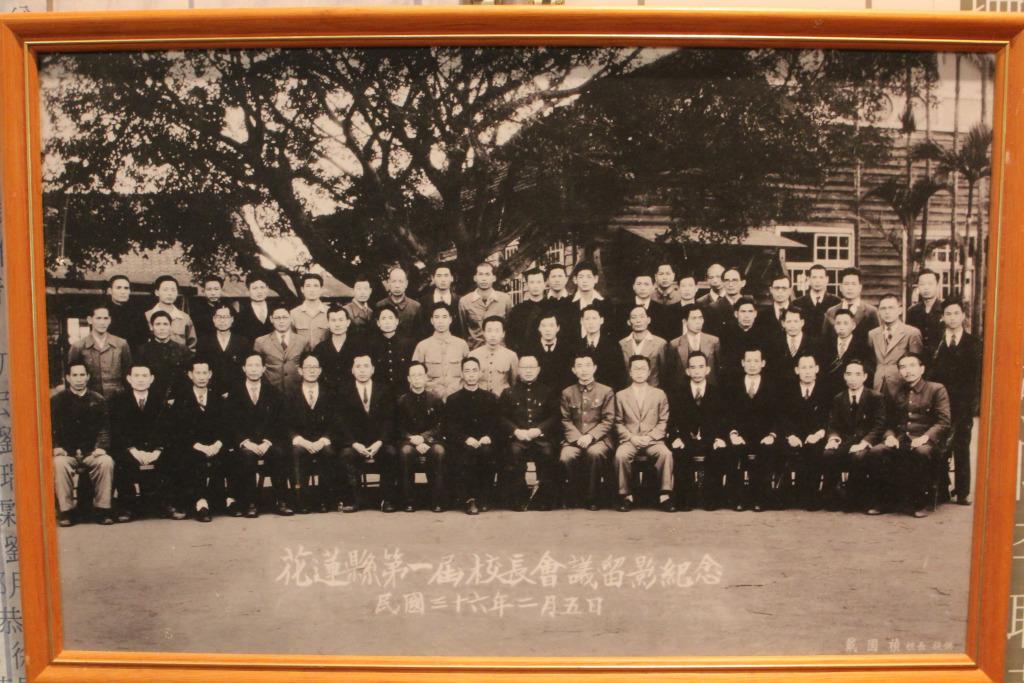 第一屆校長會議合影老照片