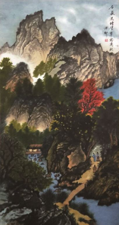 108年方卿國畫展(1)