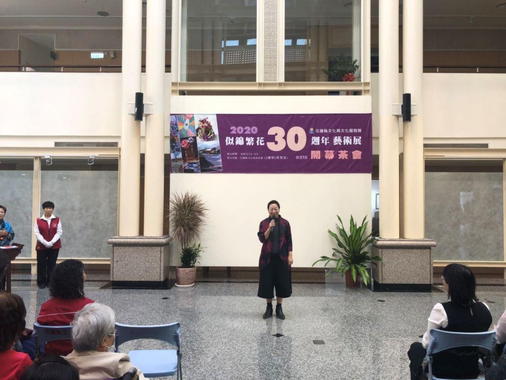 「似錦繁花」-花蓮縣文化局文化服務隊30週年藝術展(2)