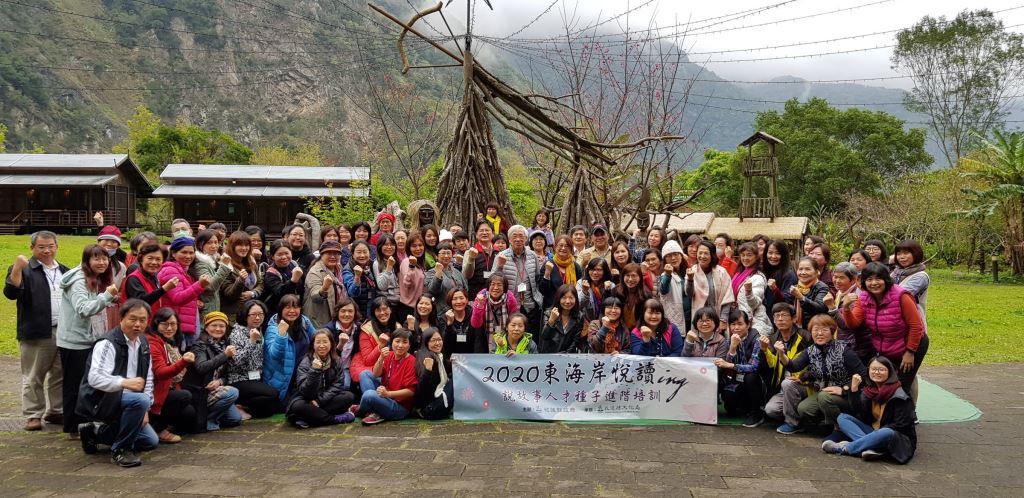 2020東海岸悅讀ing-說故事人才種子進階培訓(1)