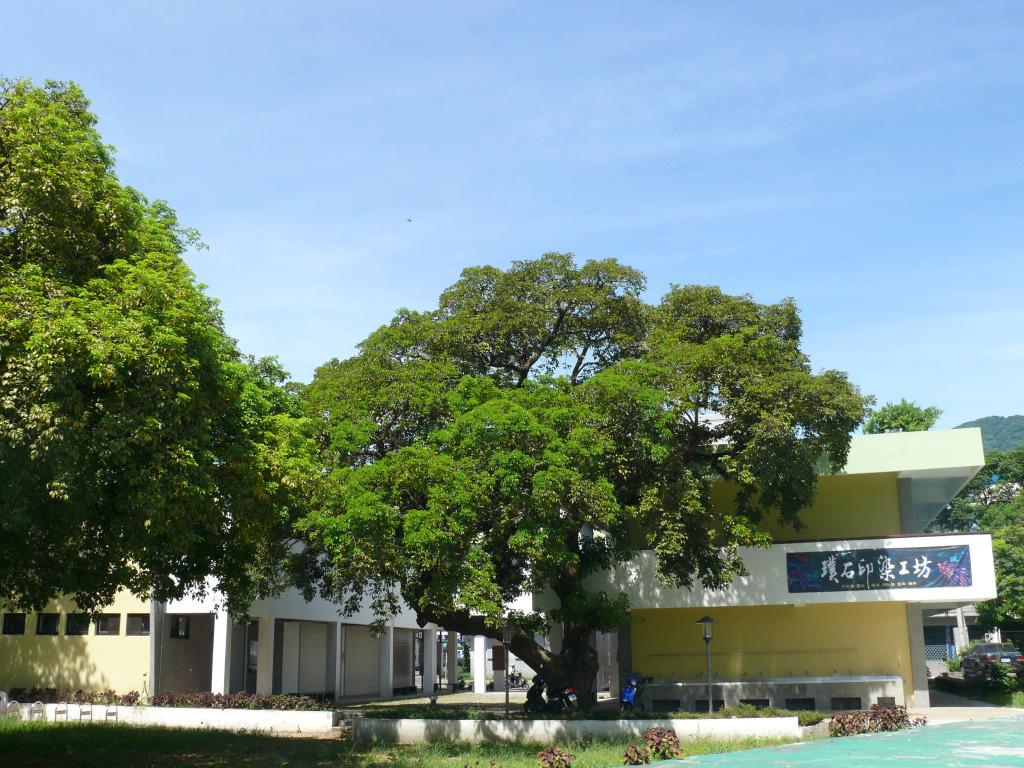 璞石藝術館公園旁