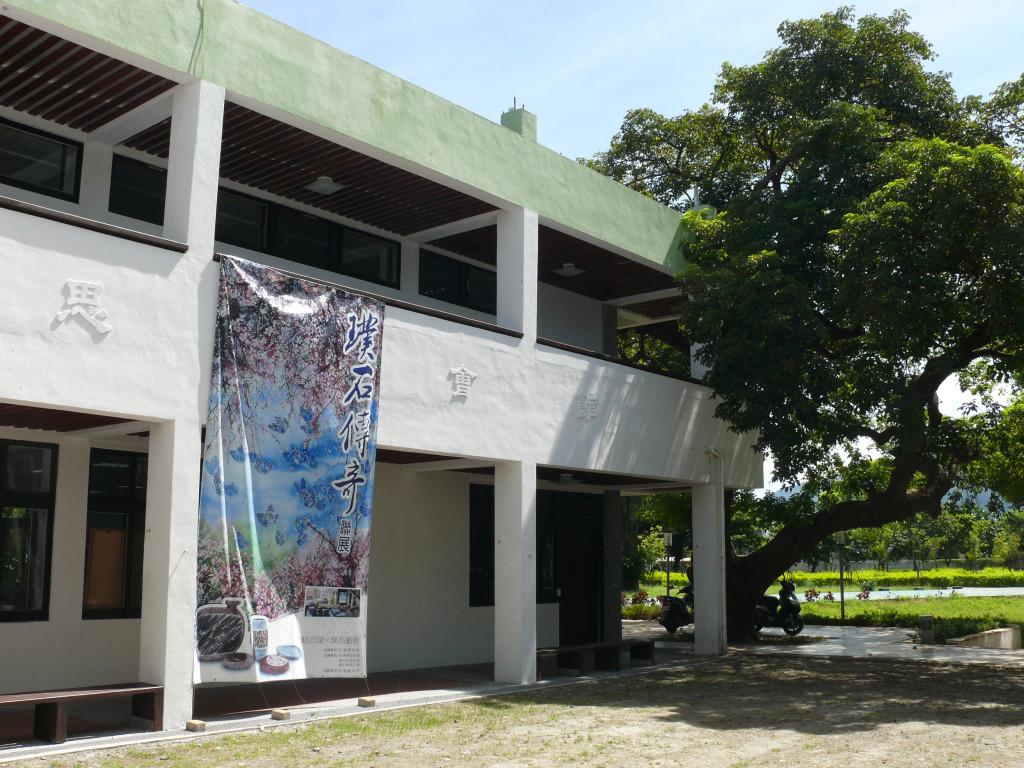 璞石藝術館一樓中庭