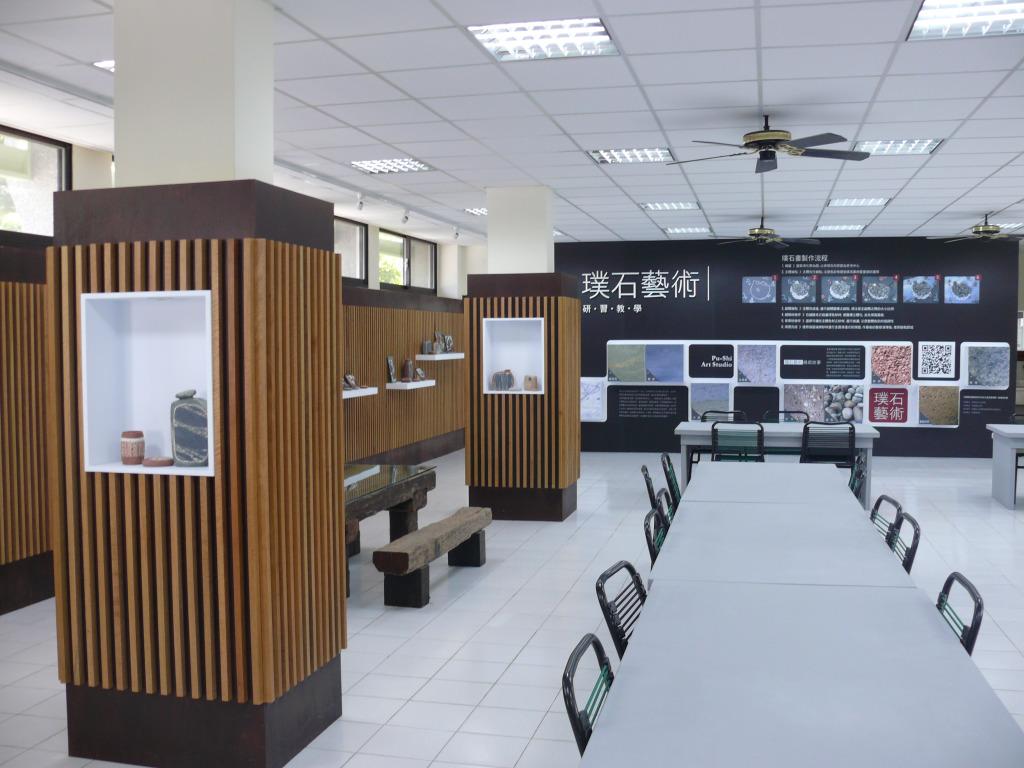璞石藝術館二樓-璞石藝術教室