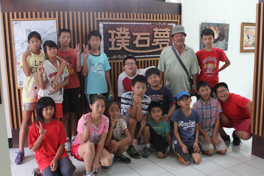 東竹國小校外教學