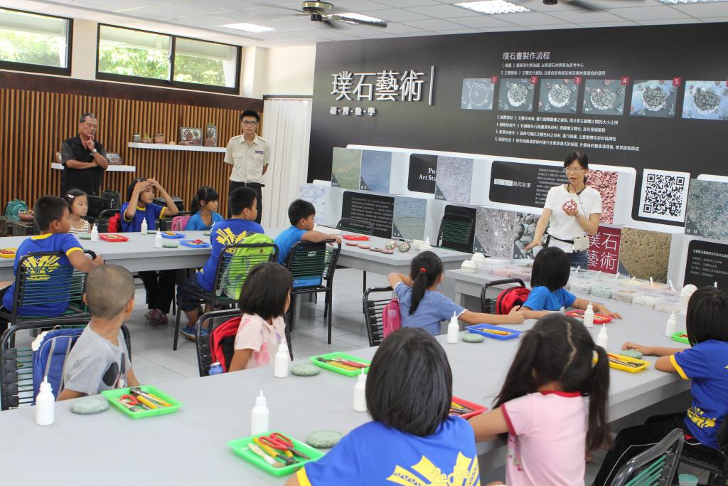 樂合國小校外教學
