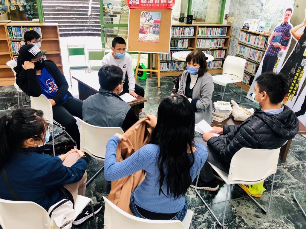 越讀者聯盟讀書會《高校入試》(3)