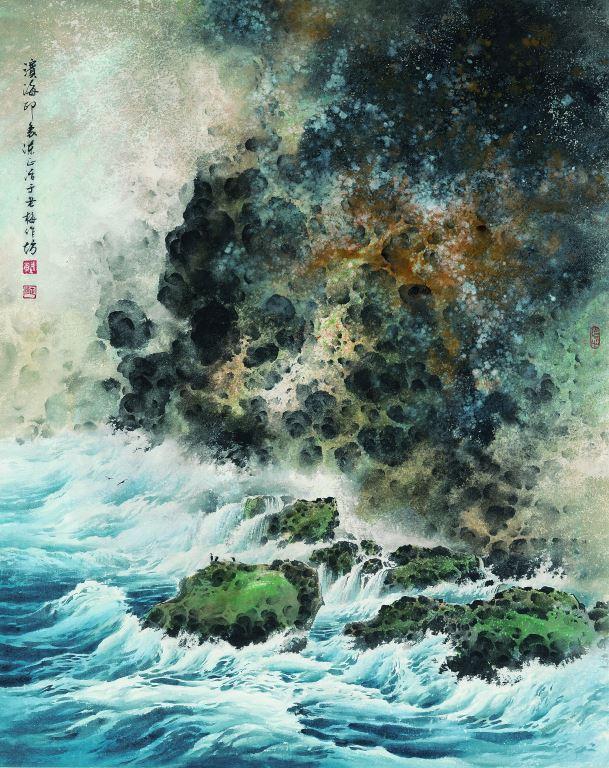 遊藝雅集—台灣水墨畫會會員聯展(1)