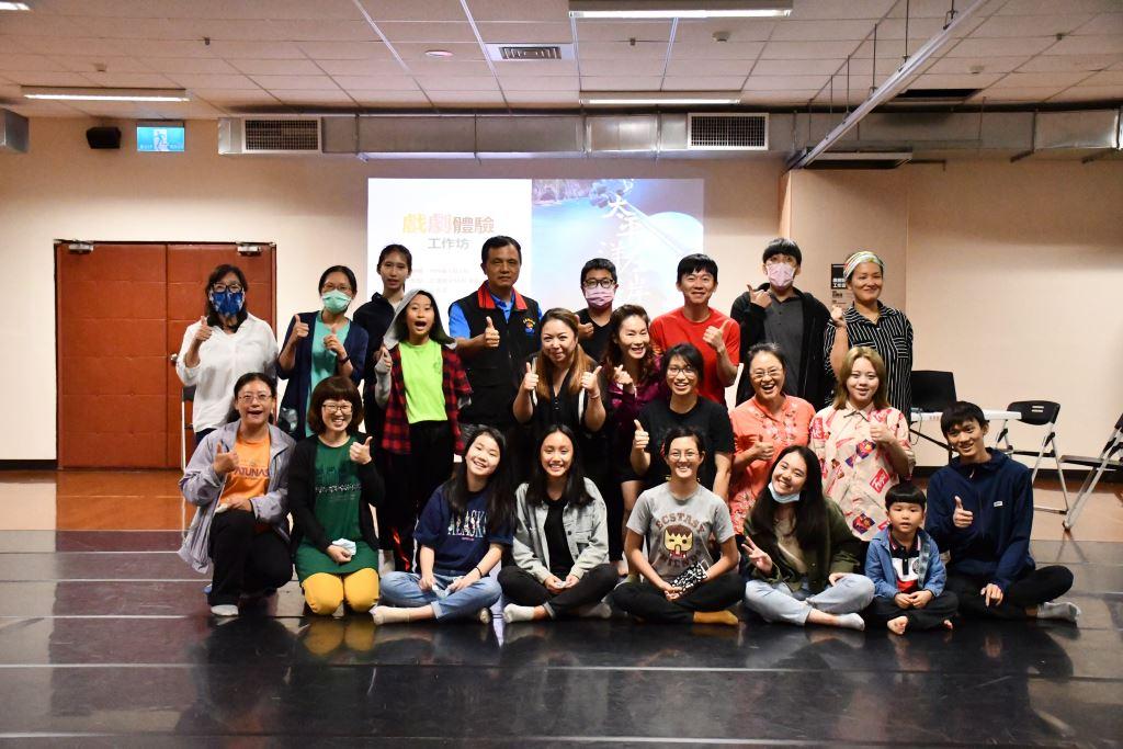 2020太平洋左岸藝術季系列課程-戲劇體驗工作坊(3)