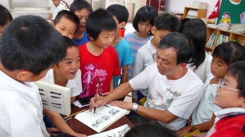 篆刻與書法融入生活的樂趣研習課程