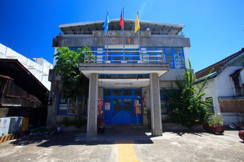 富里公埔文化館