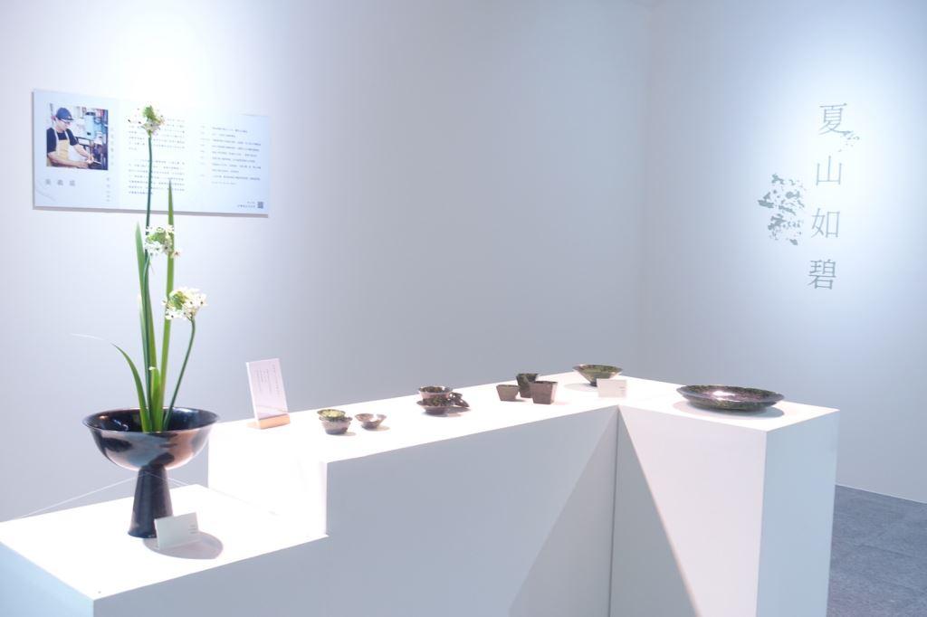 落地共生.茶×花×石×陶–一種屬於花蓮的文創生活美學展(9)