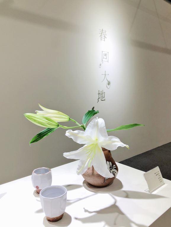 落地共生.茶×花×石×陶–一種屬於花蓮的文創生活美學展(8)