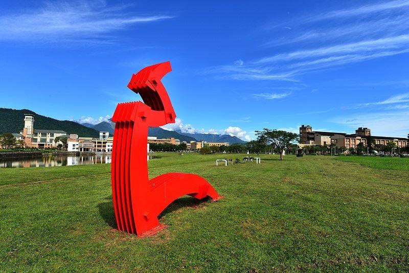 有藝思特工隊--109年花蓮公共藝術【雕塑x攝影】工作坊及作品導覽研習