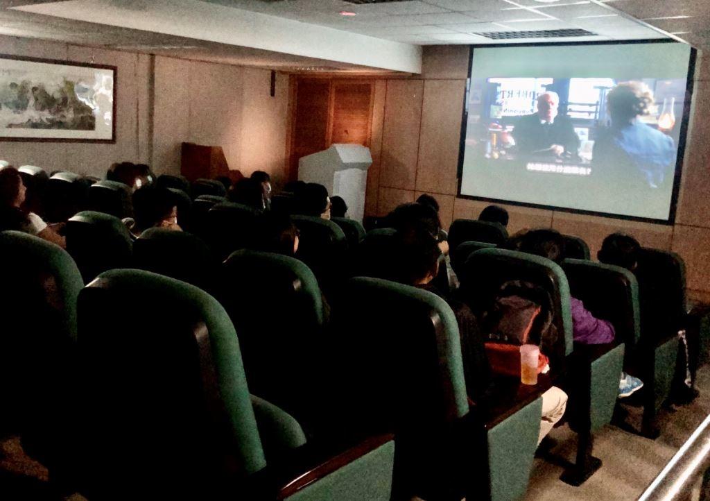 《她們》電影欣賞討論會(2)