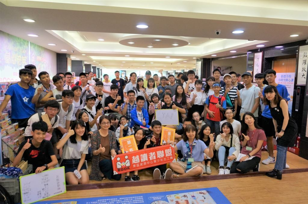 《探索書城小旅行》-9月「越讀者聯盟」青少年讀書會活動(2)