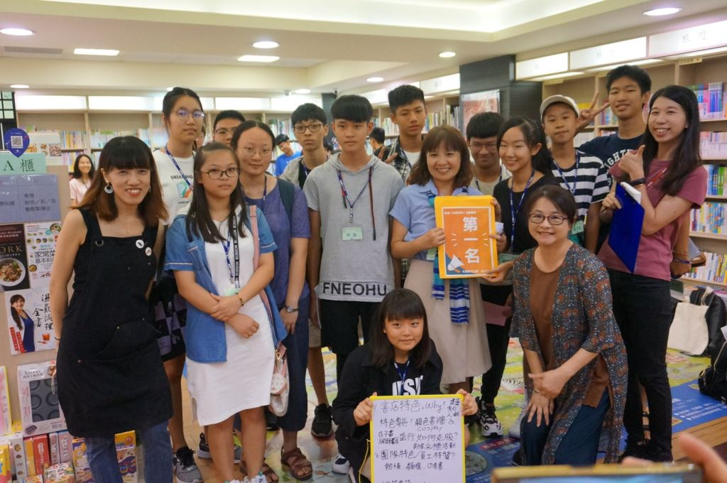 《探索書城小旅行》-9月「越讀者聯盟」青少年讀書會活動(3)