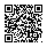 國立臺灣圖書館推動「喜迎九月開學季,閱讀點數加倍借」活動(2)