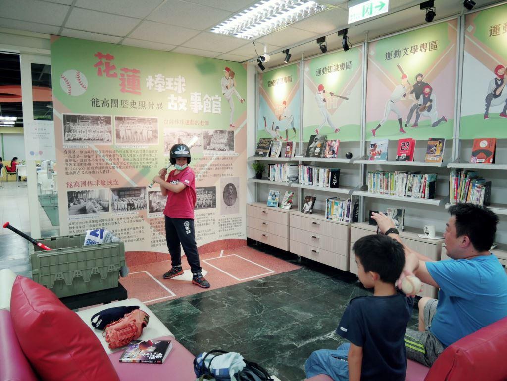 【花蓮棒球故事館】運動漫畫及主題書展