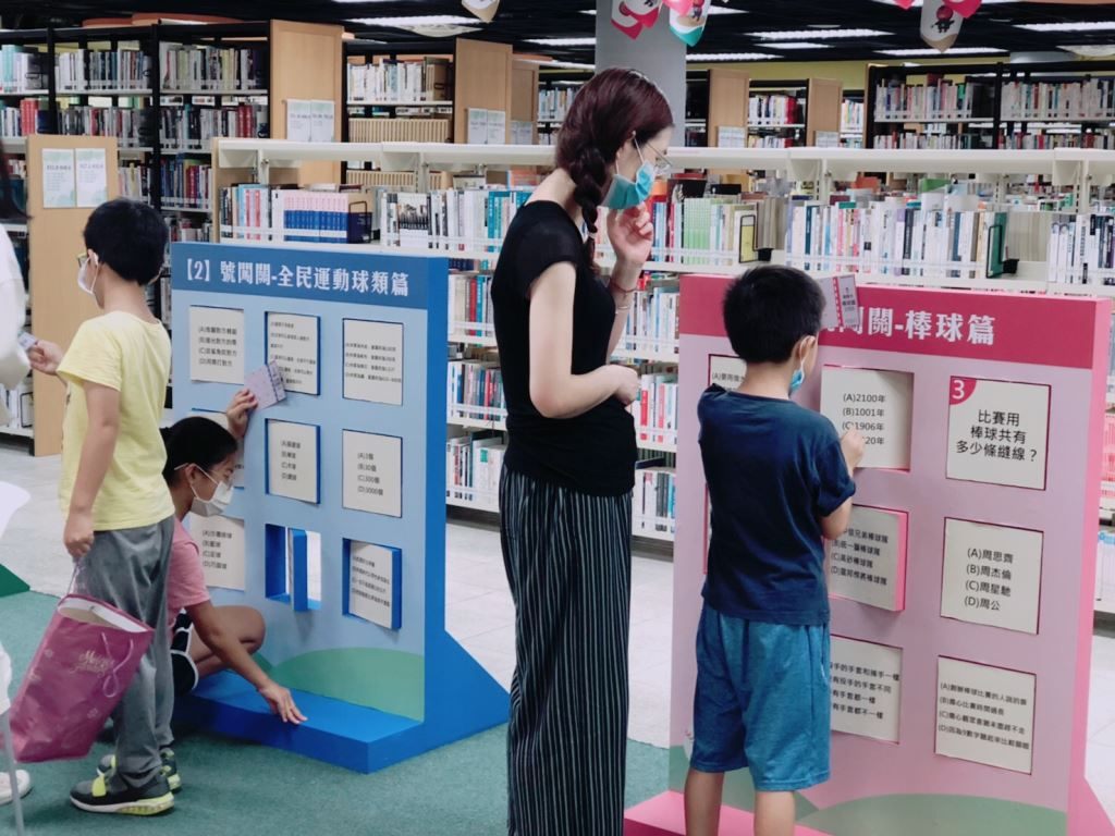 【花蓮棒球故事館】運動漫畫及主題書展(2)