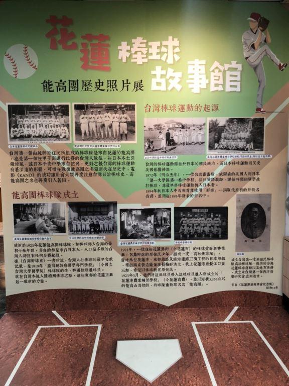 【花蓮棒球故事館】運動漫畫及主題書展(4)