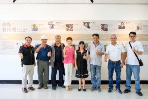 南區藝術展於玉里鎮璞石藝術館開幕