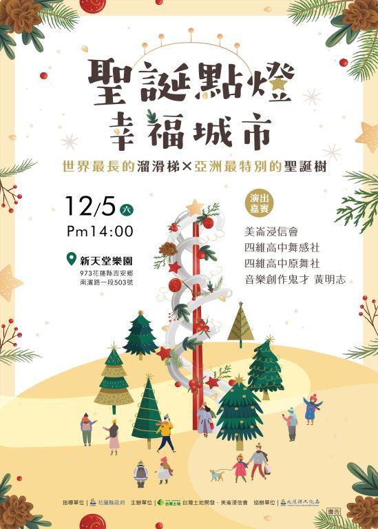 「108年苗栗縣竹南鎮全國書法比賽」(1)
