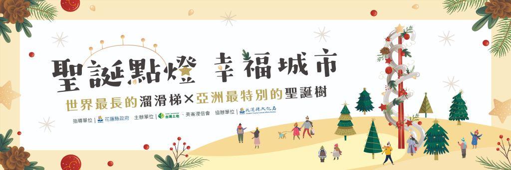 「108年苗栗縣竹南鎮全國書法比賽」(2)