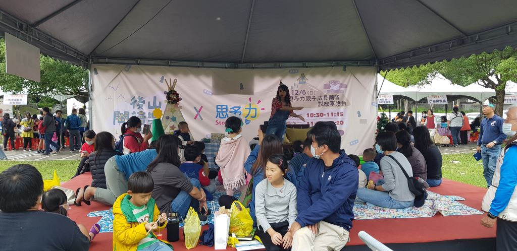 「109年臺灣閱讀節-後山閱讀樂園」圓滿完成!(14)