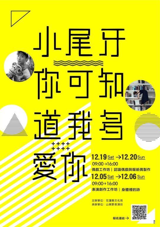 9/08(日)09:30  銷售奇姬(1)