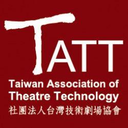【課程資訊】2021表演藝術產業職業安全衛生與職災預防宣導會(報名至2/18)