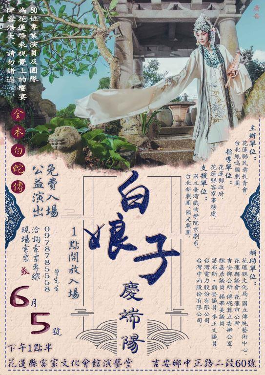 2019洄瀾書香節—親子悅讀系列活動9月份《你在想什麼》【新聞稿】(1)