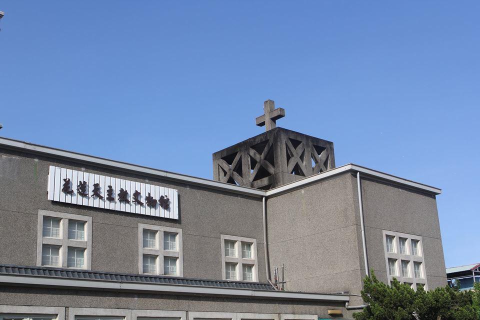 花蓮天主教文物館