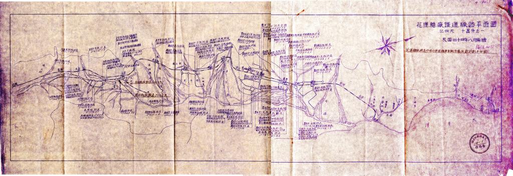 花蓮糖廠鐵道線路平面圖