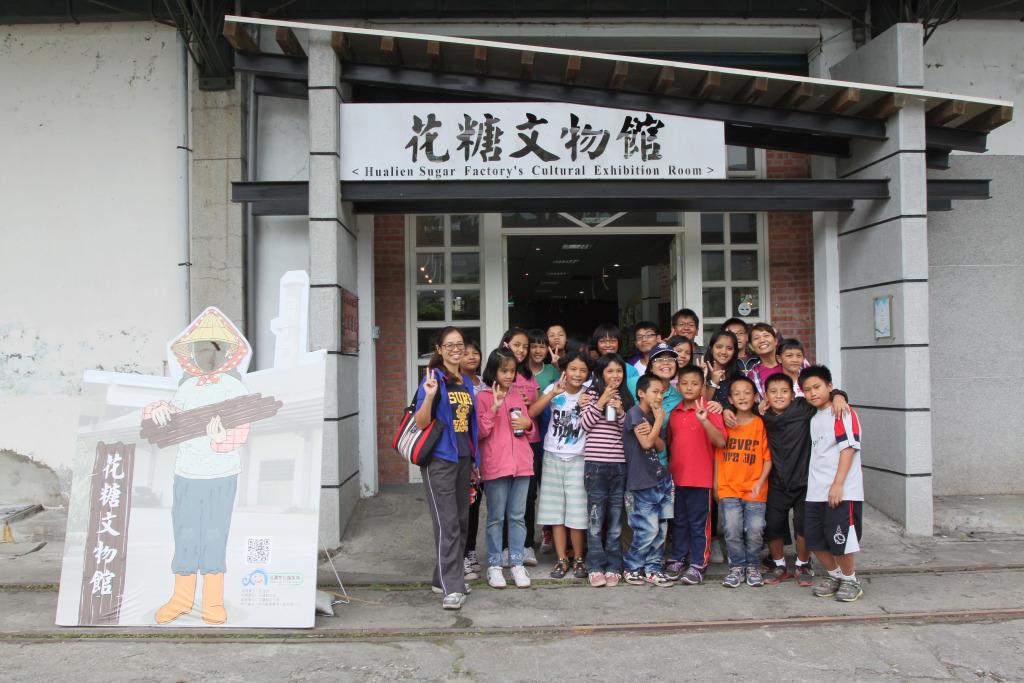「文化縱谷●常民感動」系列活動─馬遠國小校外教學