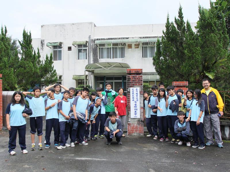 「文化縱谷●常民感動」系列活動─萬榮國中校外教學