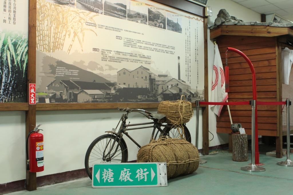 糖廠復古區