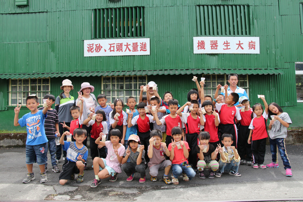 紅葉國小校外教學活動