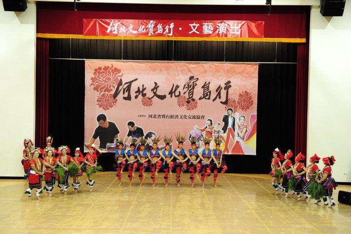 原住民舞蹈表演1