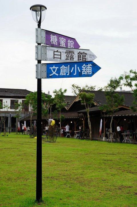 路標指示牌1