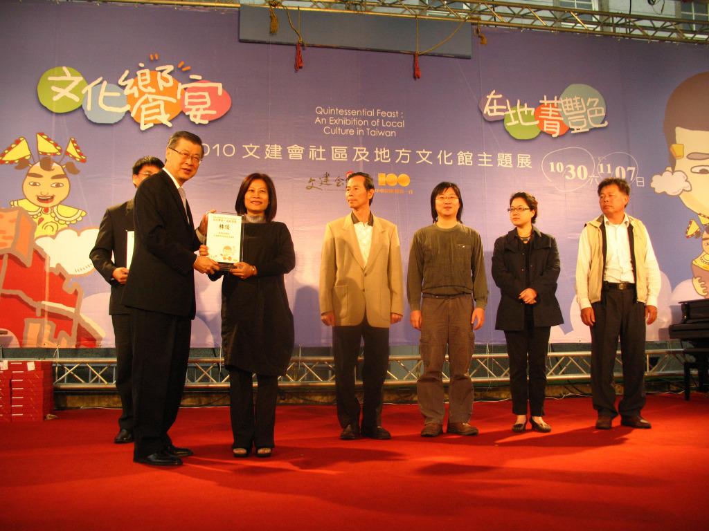 「2010文建會社區及地方文化館主題展」即日起至11月7日於華山創意文化園區展出